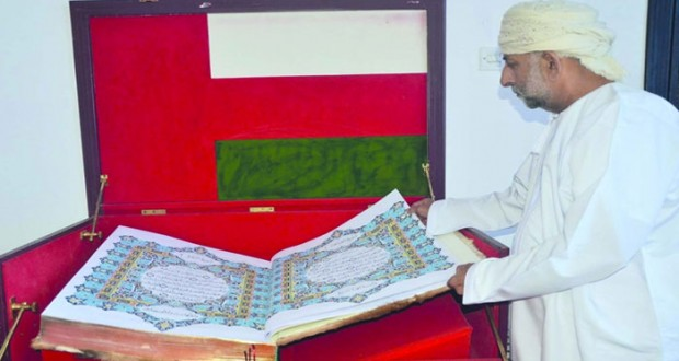 إعادة نسخ المصحف العماني المكتوب بخط اليد