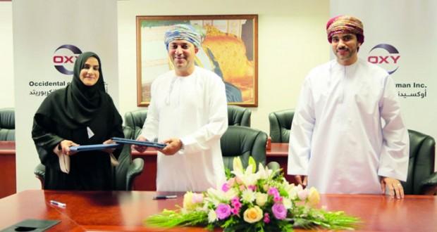 أوكسيدنتال عمان تدعم تنفيذ مشاريع للمسئولية الاجتماعية بالوسطى والظاهرة