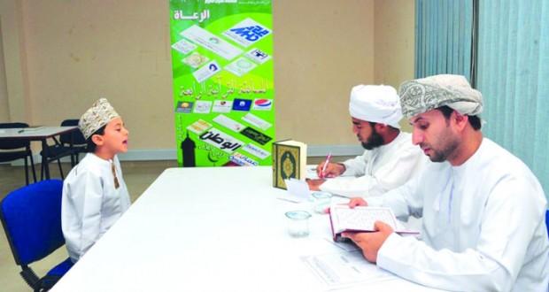 برعاية (الوطن) إعلامياً: غداً .. بدء التصفيات النهائية لمسابقة القرآن الكريم على مستوى ولاية السيب (الرابعة)
