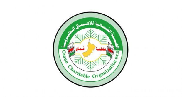 الهيئة العمانية للاعمال الخيرية توزع قسائم شراء على المستحقين من الاسر بشناص