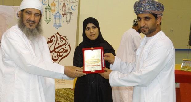 الجمعية العمانية لأصدقاء المسنين تنظم أمسية ثقافية رمضانية بمجمع نزوى