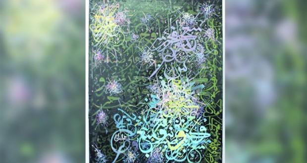 """الجمعية العمانية للفنون التشكيلية تشارك بنك مسقط فعاليته الرمضانية بـ""""80″ لوحة خطية"""
