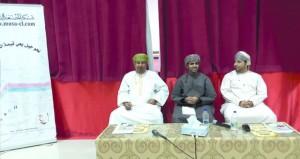 المصنعة الثقافية تقيم أمسية رمضانية عن تلفزيون سلطنة عُمان