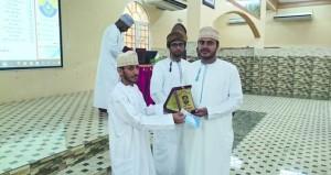 ختام المسابقة الثقافية للملتقى الرمضاني الثقافـي لفريق الصمود بنزوى