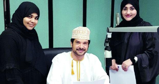 """إذاعة سلطنة عمان تبث مسلسل الأطفال """"الصائم سالم"""" عبر الأثير في شهر رمضان"""