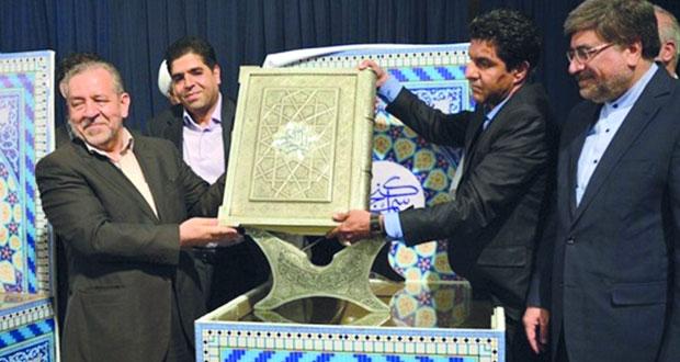 عرض نسخة نفيسة من القرآن الكريم في طهران