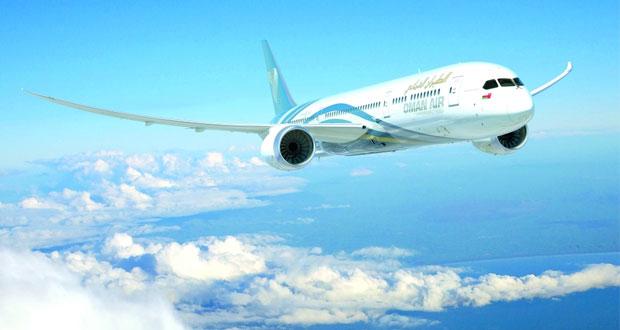 الطيران العُماني يعلن عن تخفيضات للطلبة العُمانيين