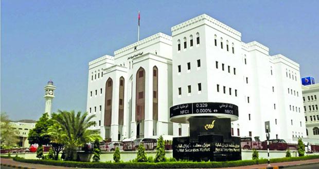 قطاع سوق رأس المال يمول مشاريع بقيمة 2.5 مليار ريال عماني في 2015