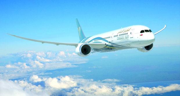 الطيران العُماني يعتزم تسيير 11 رحلة يومية خلال موسم الخريف