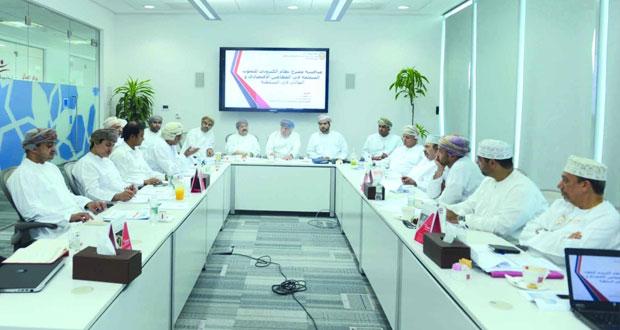 """اقتصادية """"الغرفة"""" تناقش مقترح إنشاء بنك المعلومات للبحوث والدراسات الاقتصادية ودور الحكومة الإلكترونية في القطاع اللوجستي"""