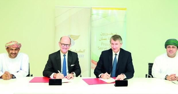 """""""تنمية نفط عمان"""" تبرم اتفاقية تدريب مع الطيران العماني"""