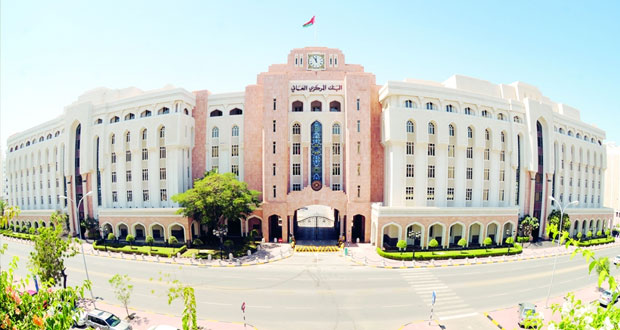 6ر28 مليار ريال عماني إجمالي أصول البنوك التجارية التقليدية بالسلطنة بنهاية أبريل الماضي