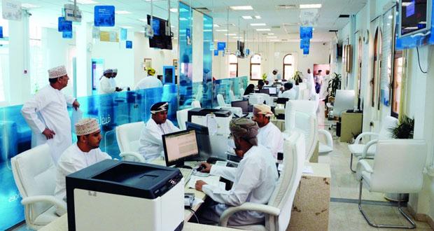 """""""التجارة والصناعة"""" تبدأ تطبيق إيقاف عدد من الخدمات بالمكاتب الأمامية بدائرة خدمات المستثمرين"""