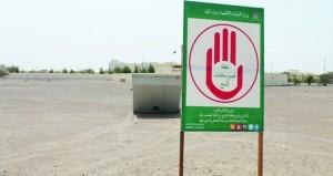 البلديات الإقليمية تنفذ حملة للتخلص من مخلفات الذبائح والتشجيع على الذبح في المسالخ