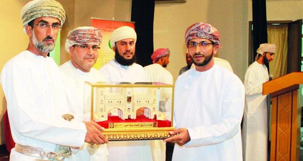 وزير البيئة والشؤون المناخية يرعى حفل تكريم الفائزين في مسابقة القرآن الكريم بنيابة بركة الموز