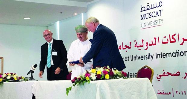 جامعة مسقط توقع 3 اتفاقيات للارتباط الأكاديمي بثلاث مؤسسات أكاديمية عالمية