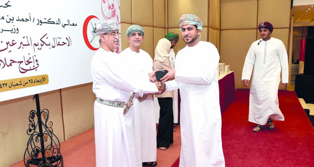 دائرة خدمات بنوك الدم تكرم المتبرعين بالدم