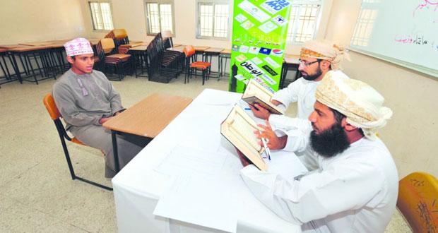 اختتام أعمال التصفيات النهائية لمسابقة القرآن الكريم على مستوى السيب (الرابعة)