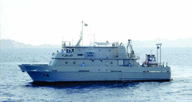 البحرية السلطانية العمانية تشارك دول العالم الاحتفال باليوم العالمي للهيدروغرافيا