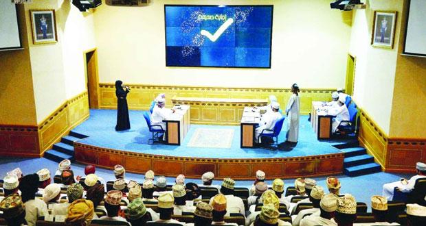 اليوم .. اختتام المسابقة الثقافية الرمضانية وبطولة الشطرنج بين تشكيلات شرطة عمان السلطانية