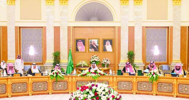 السعودية تقر برنامج «التحول الوطني 2020»