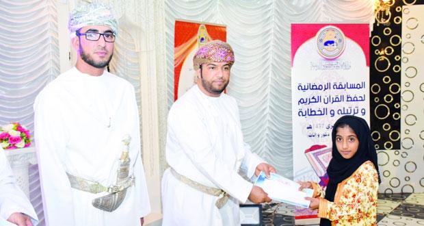 شناص تكرم الفائزين في المسابقة الرمضانية لحفظ القرآن الكريم وترتيله