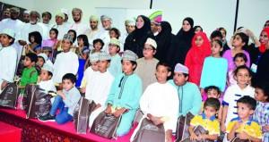 فعالية ترفيهية للأطفال اليتامى بمكتب والي بوشر