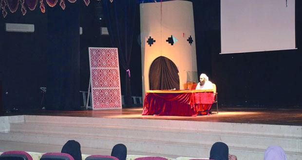 محاضرة دينية بتعليمية البريمي
