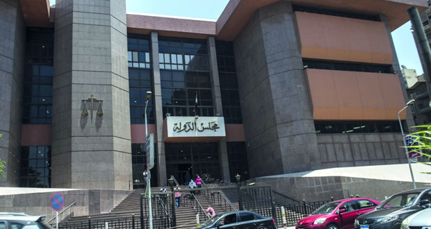 مصر : القضاء الإداري يبطل اتفاقية (تيران وصنافير)