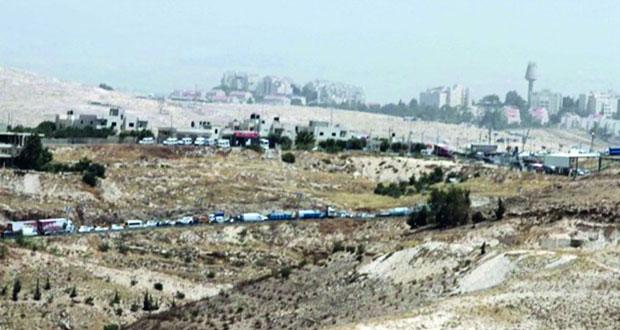 الفلسطينيون يحيون ذكرى النكسة وسط تأكيدات على التمسك بالثوابت والمقدسات