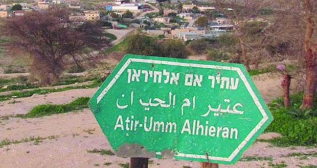 دولة الاحتلال تضع خطة هدم ضد فلسطينيي 48