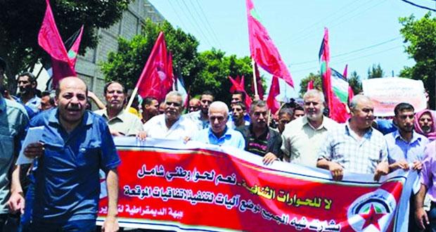 فلسطين: تسلم رئاسة دولة الاحتلال لـ(القانونية) الأممية صفعة للقانون الدولي