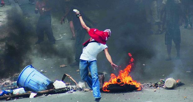 اجتماع طارئ لـ(الدول الأميركية) لبحث الوضع في فنزويلا