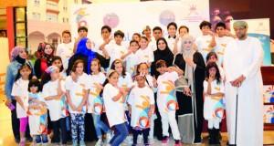 تدشين برنامج صيف الرياضة بمحافظة ظفار