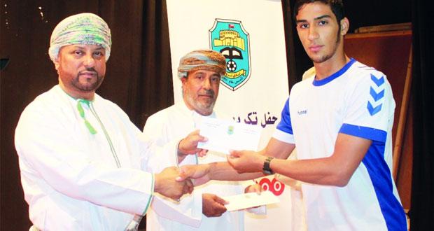 نادي نزوى يحتفل بتكريم الفرق الرياضية المُجيدة والداعمين لأنشطة النادي