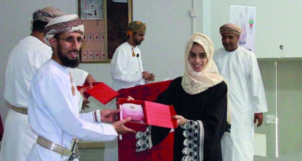 نادي الرستاق يكرّم المجيدين والفائزين في المسابقات الثقافية والفنية والشبابية