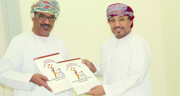 توقيع اتفاقية كأس أوربك للفرق الأهلية بأندية محافظة شمال الباطنة