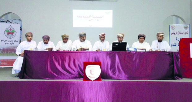 الجمعية العمومية لنادي الرستاق تعقد اجتماعها العادي