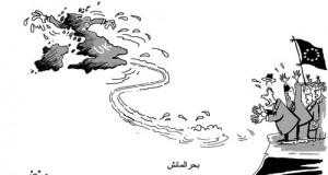 بحر المانش