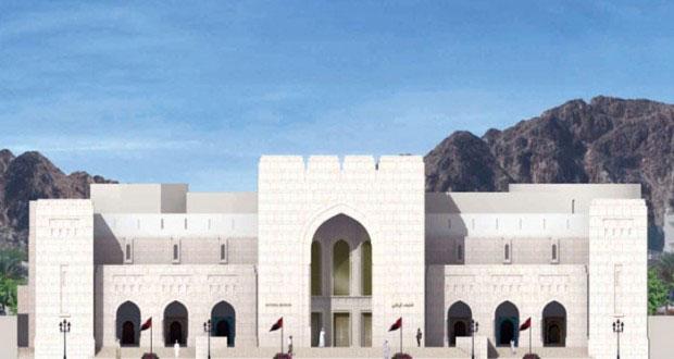 المتحف الوطني يفتتح أبوابه لعموم الزوار