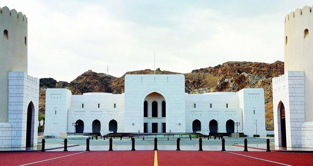 الثلاثاء .. الإعلان عن افتتاح المتحف الوطني لعموم الزوار