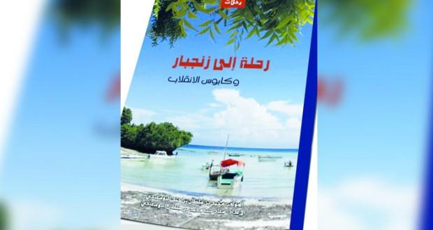 """""""الغشام"""" ترفد المكتبة العمانية والعربية بثلاثة إصدارات جديدة"""