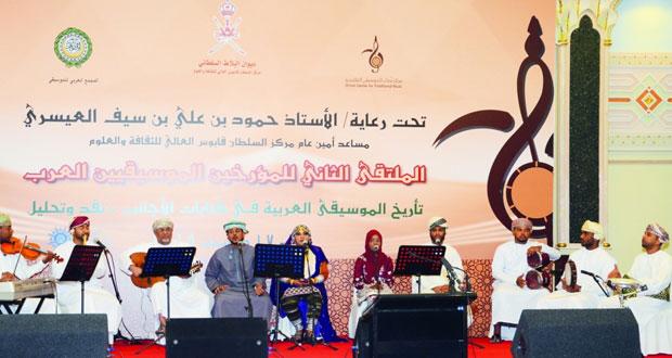 مركز عُمان للموسيقى التقليدية يشارك في مؤتمر الإيقاع في الموسيقى العربية ببيروت