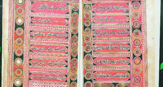 نوادر المصاحف العمانية المخطوطة في دار المخطوطات.. بين الزخرفة والبساطة