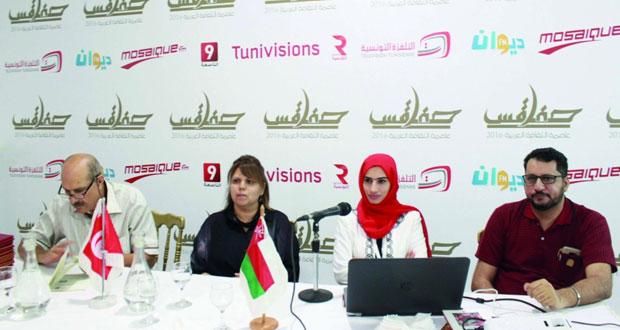 اختتام فعاليات الأسبوع الثقافي العماني في صفاقس عاصمة الثقافة العربية 2016م
