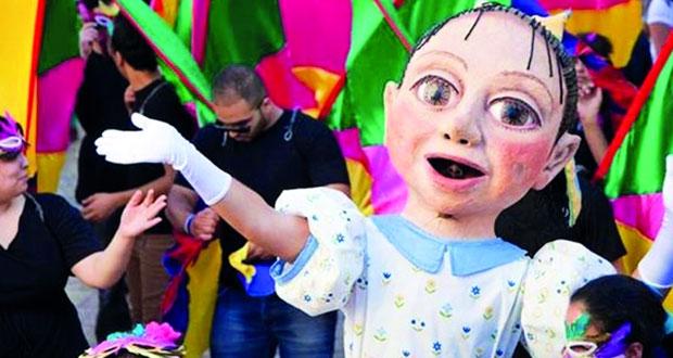 فرق محلية وأجنبية بمهرجان عشتار الدولي لمسرح الشباب فـي رام الله
