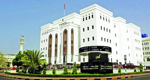 """""""التمويل المضمون"""" يسمح لشركات الوساطة تقديم تسهيلات مالية تصل لـ 500 ألف ريال عماني"""