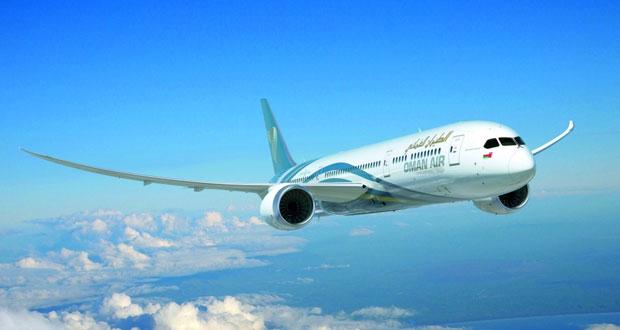 """الطيران العُماني يختار برنامج """"سكاي بريث"""" لتقديم برمجيات حلول التخزين السحابي لكفاءة الوقود"""