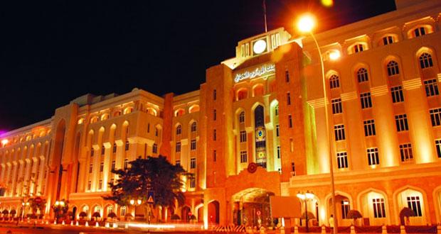 """""""المركزي العماني"""" يصدر أذون خزانة بقيمة 105 ملايين ريال عماني"""