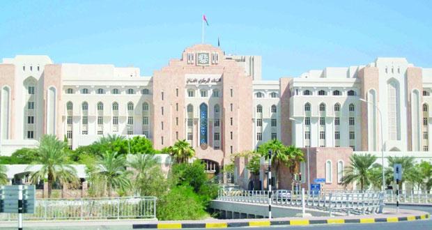 البنك المركزي يصدر أذون خزانة بـ «26» مليون ريال عماني